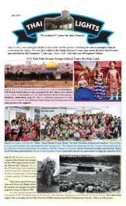 Eubank Newsletter ready_for email July_Page_1