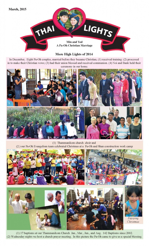 Newsletter Thai Lights Brochure_March_SMALL (1)_Page_1