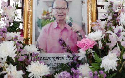 Celebrating Paw Boonchuay's Life –ThaiLights